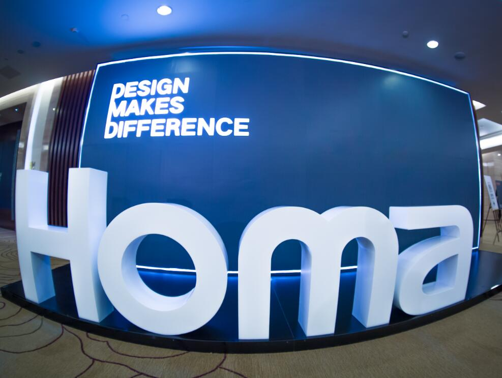 Italian UP Design Presents at Homa Evening to Preview New Product Design
